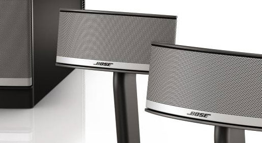 The best computer speaker system from Bose<sup>®</sup>