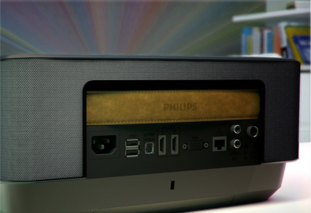 philips screeneo speakers